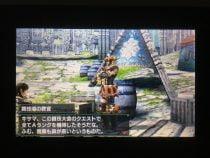 mhx-capture-togitaikai-1.jpg
