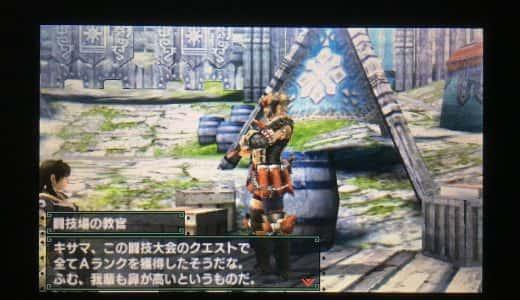 【MHX】闘技大会ソロ攻略!オールAランクで「増弾のピアス」を手に入れよう