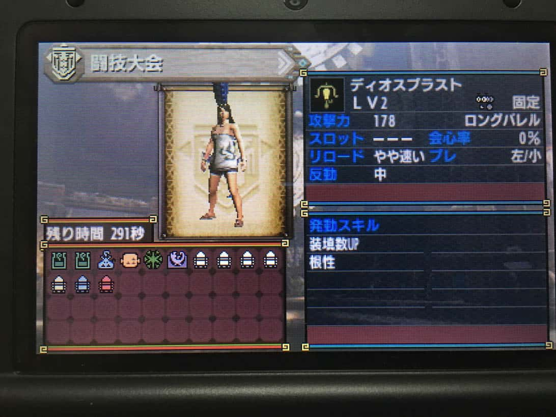 Mhx capture togitaikai 19