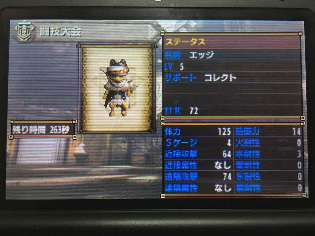 Mhx capture togitaikai 2