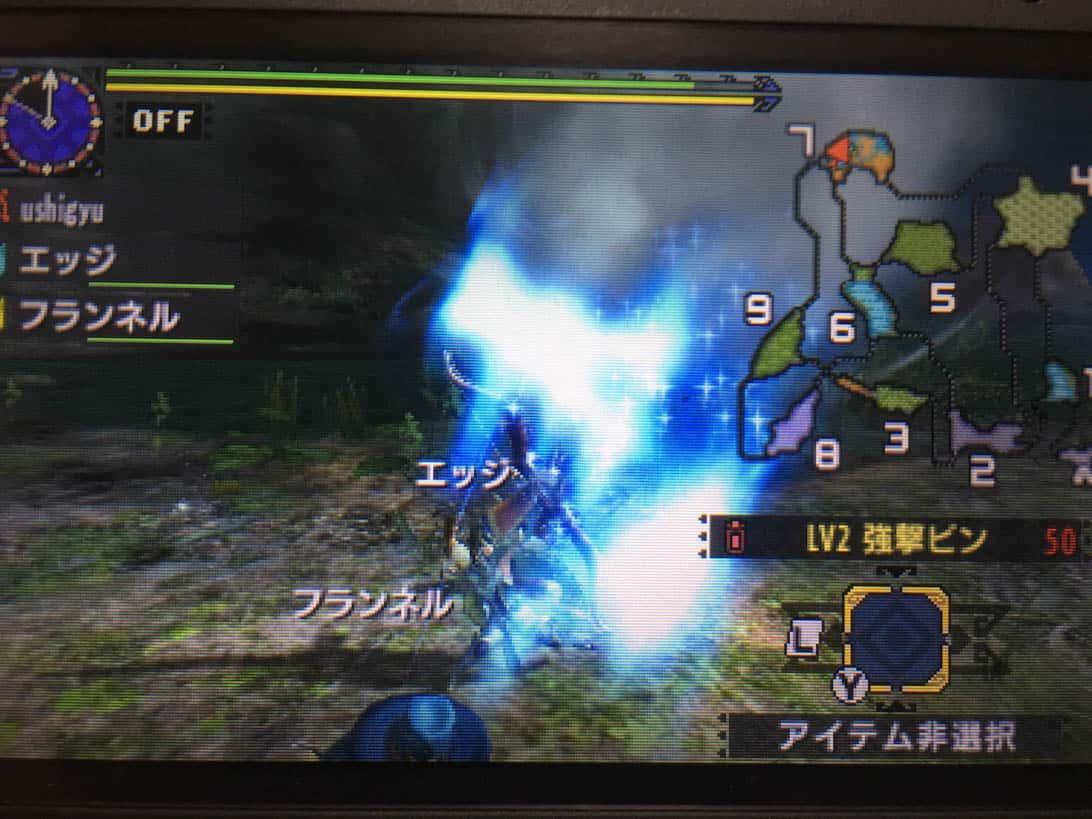 Monster hunter x bushido bow 10