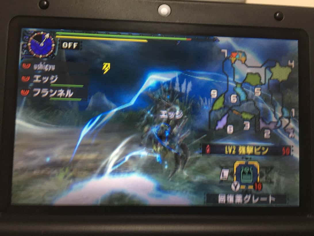 Monster hunter x bushido bow 11
