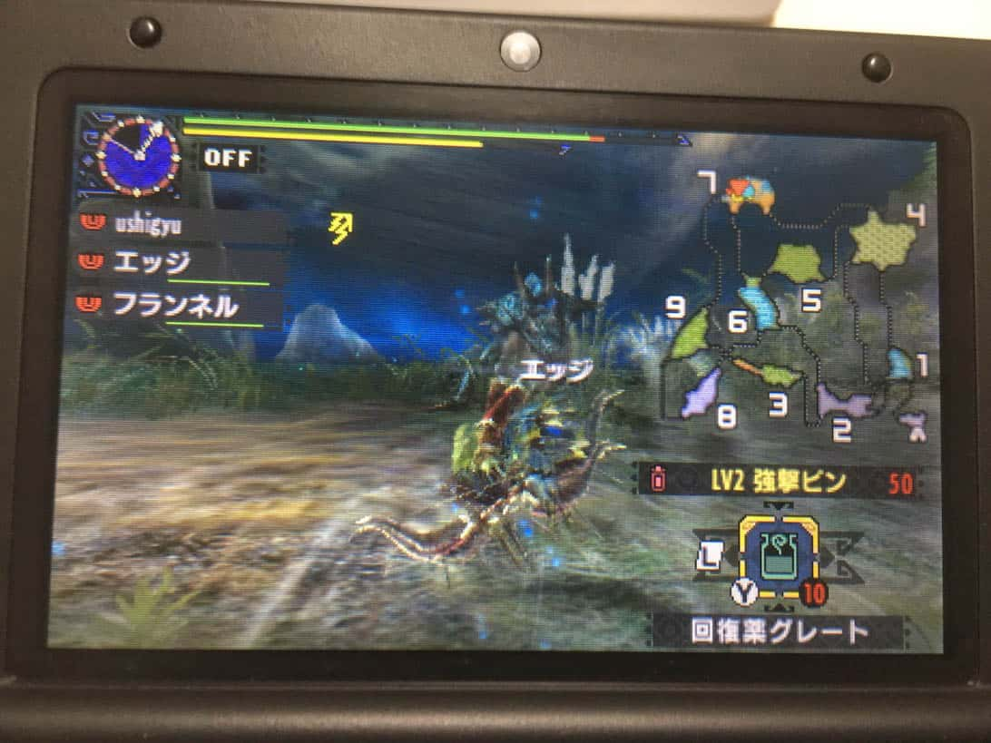 Monster hunter x bushido bow 12