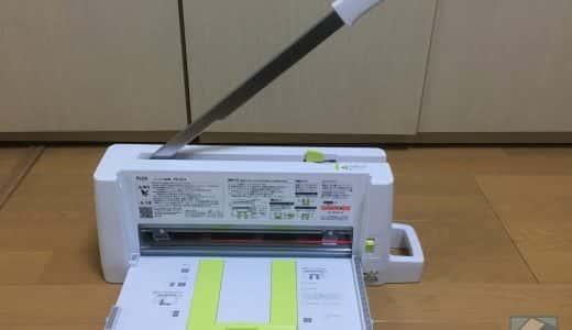 PLUSのコンパクト断裁機に新製品PK-213が登場!軽い力でラクラク裁断するならこれ。