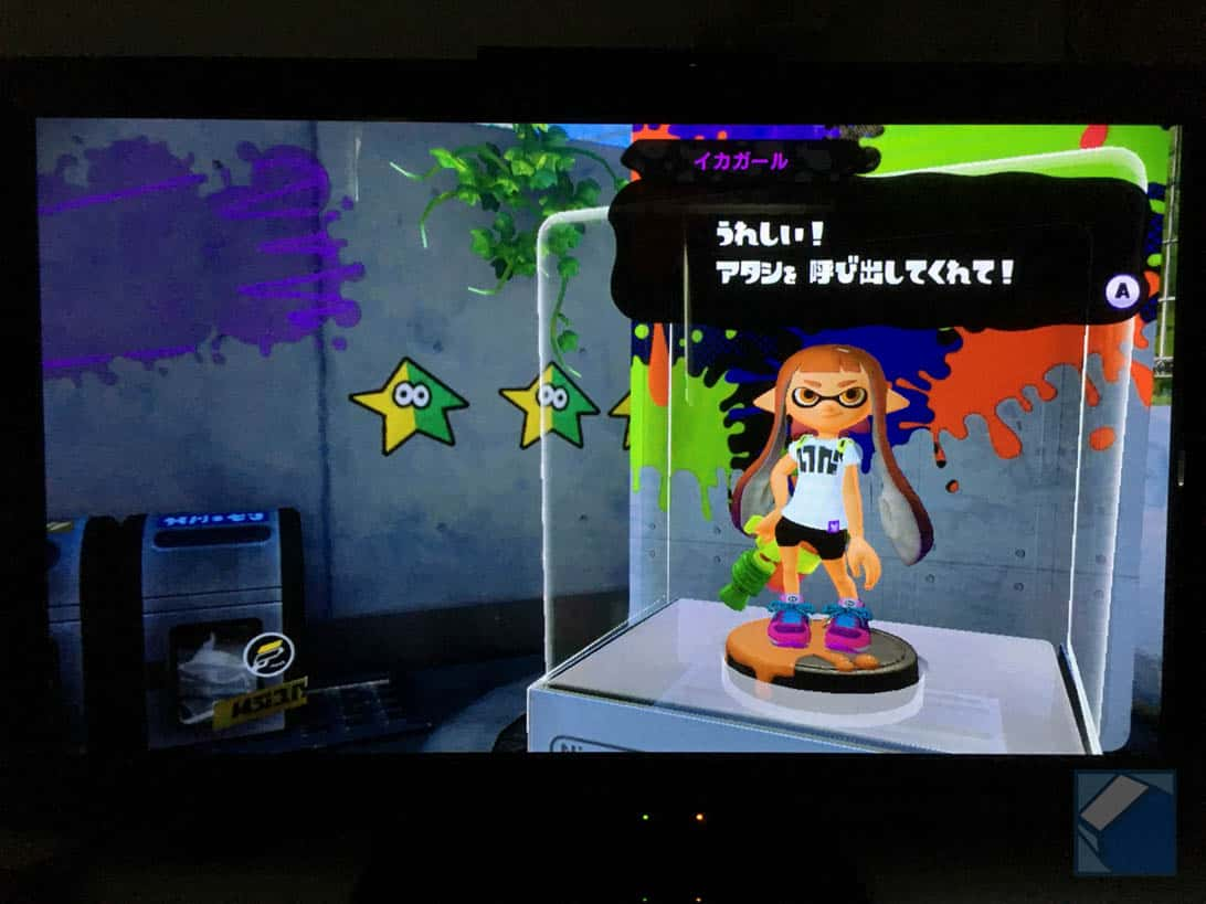 Splatoon amiibo 20