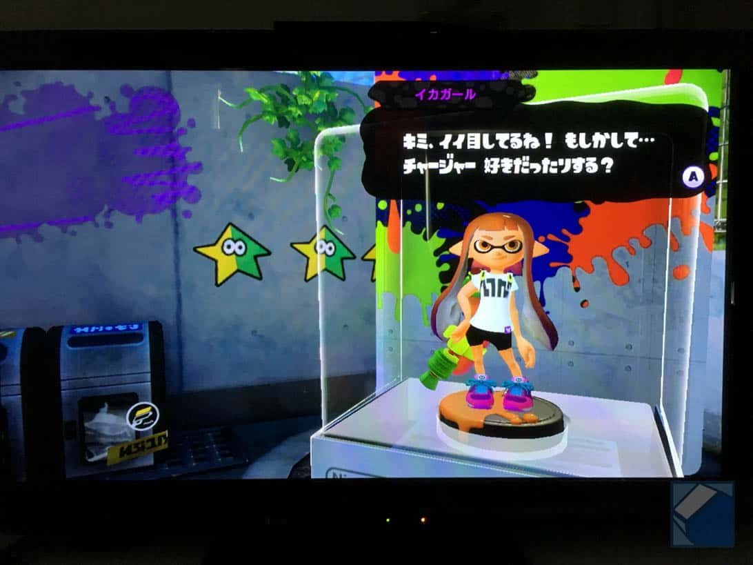 Splatoon amiibo 21