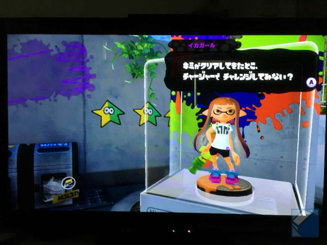 Splatoon amiibo 22