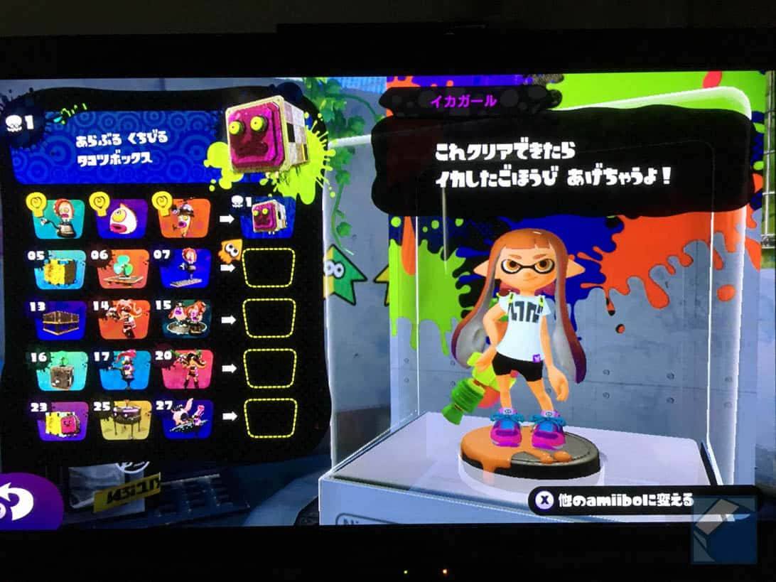 Splatoon amiibo 24