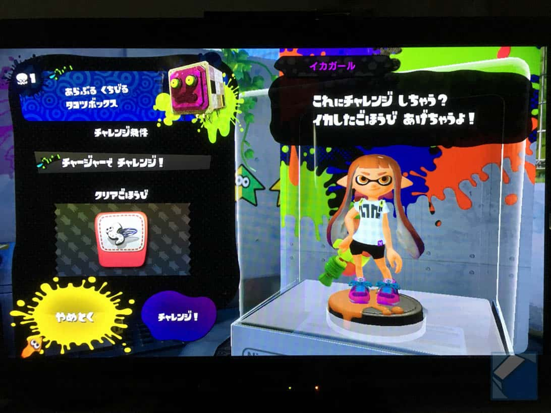 Splatoon amiibo 25