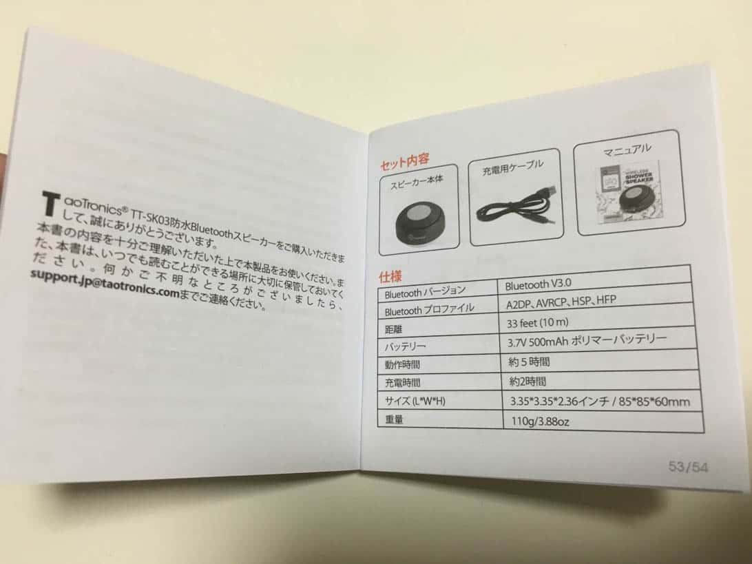 Tao tronics bluetooth rainproof speaker 8