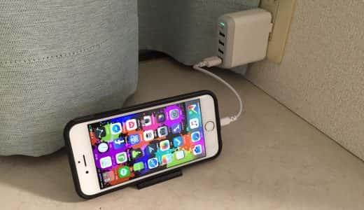40W4ポートUSB急速充電器「Anker PowerPort 4」自宅に旅行用に、1つあると便利。
