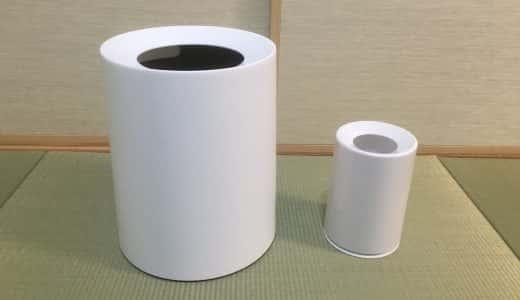 「ideaco TUBELOR」ビニール袋を被せても目立たず、スタイリッシュなゴミ箱