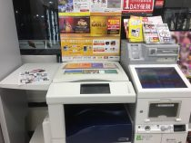 convenience-store-fax-1.jpg