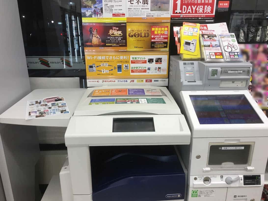 Convenience store fax 1