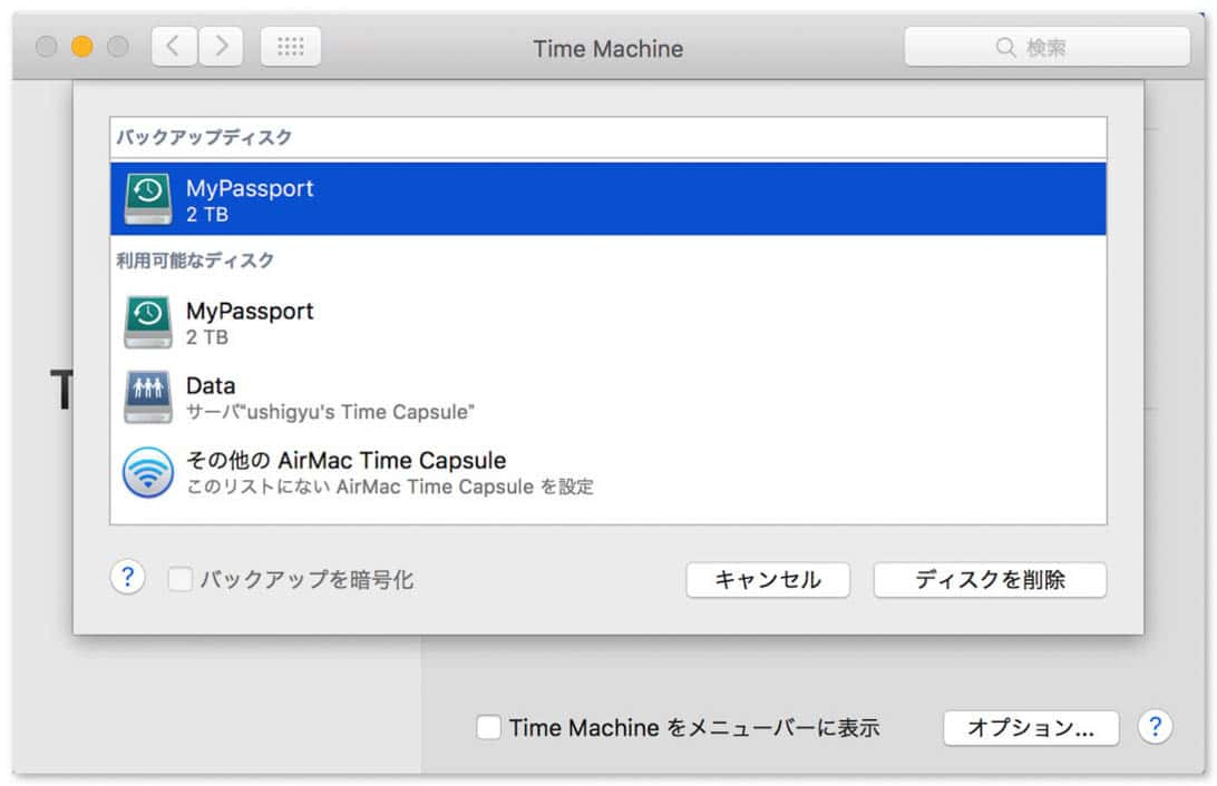 External hdd time machine 5