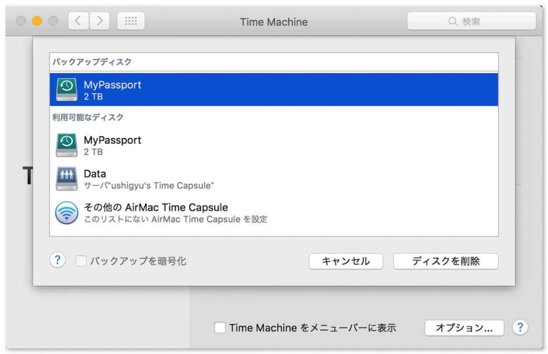 External hdd time machine 5