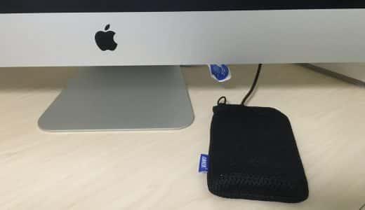 外付けHDDのデータを消去し、MacのTime Machineバックアップとして利用する方法