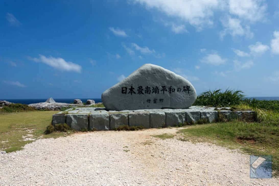 Hateruma island 19