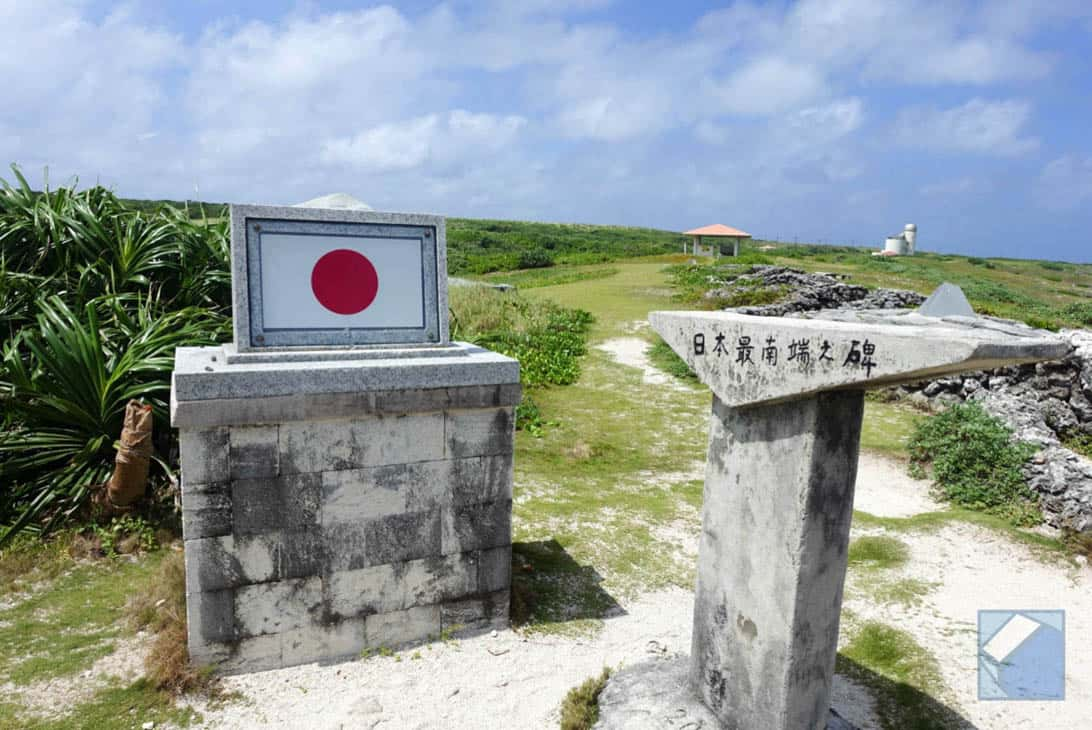 Hateruma island 21