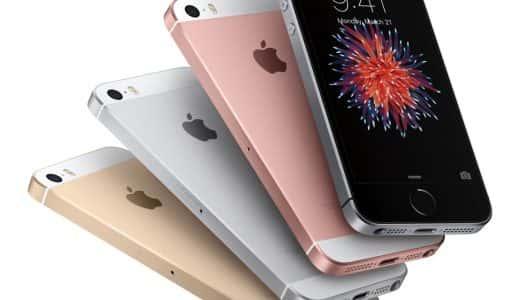 iPhone SEと6sの機種代金を、ソフトバンク・au・ドコモで比較。機種変更組は今回狙い目かも。