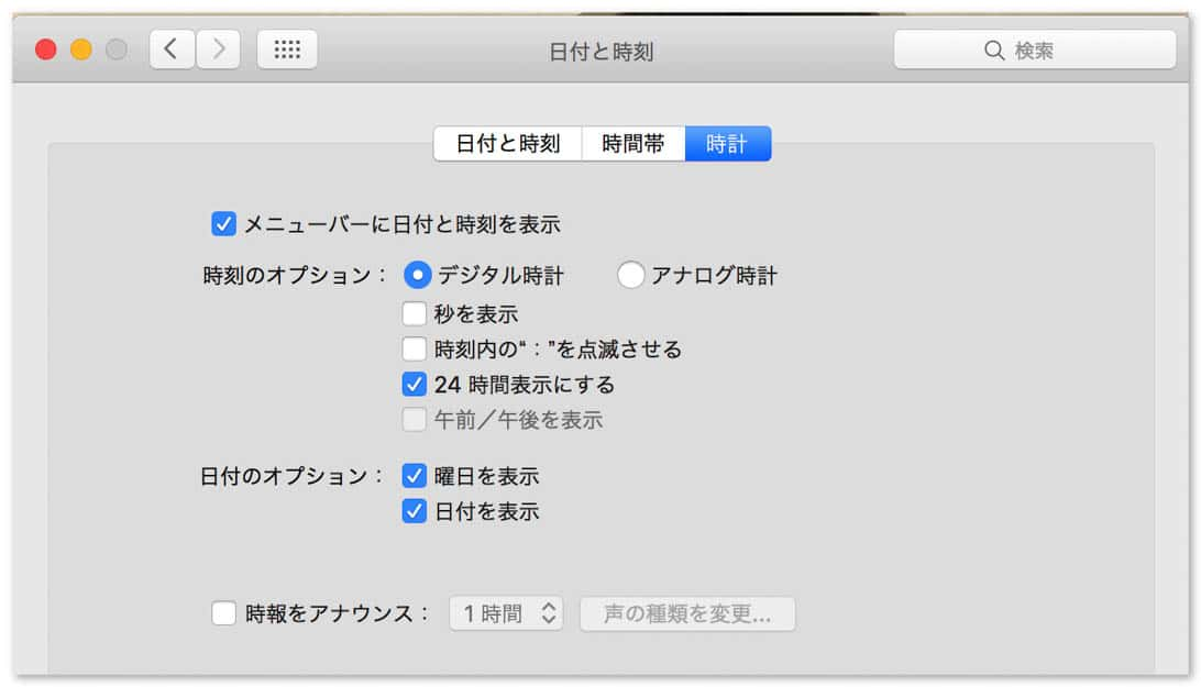 Mac initial configuration apps 2