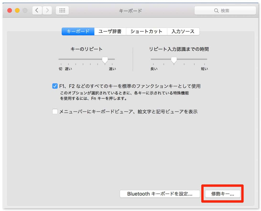 Mac initial configuration apps 8