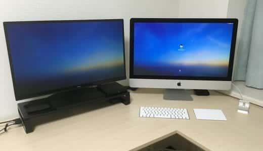 私がMacを買ったらまず最初にする設定、インストールするアプリのまとめ