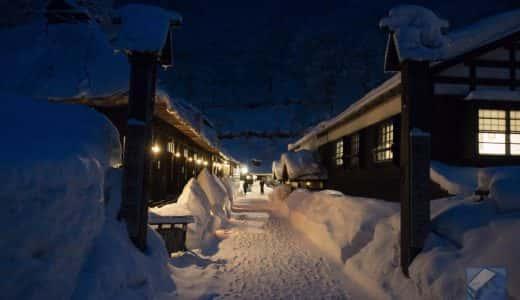 秋田の秘湯・乳頭温泉郷最古の宿「鶴の湯」情緒あふれる風景と湯が心に染み渡る