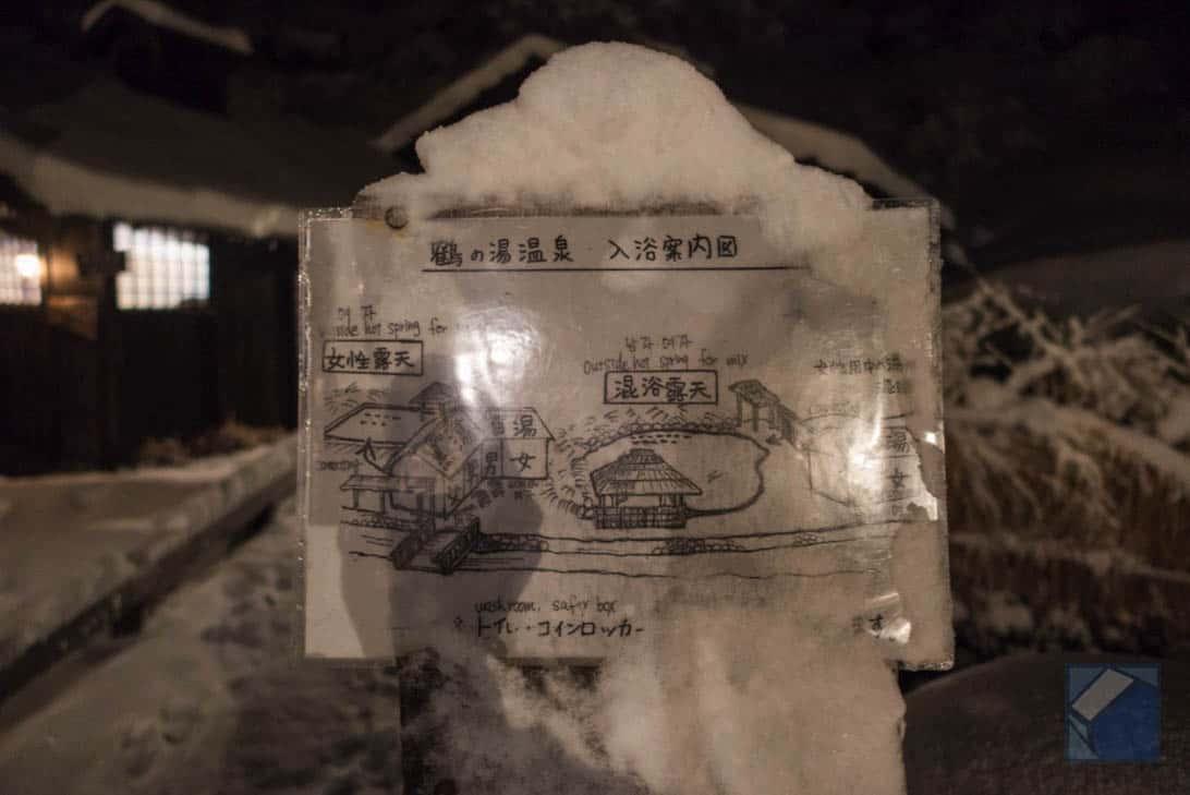 Nyutoonsen tsurunoyu 48