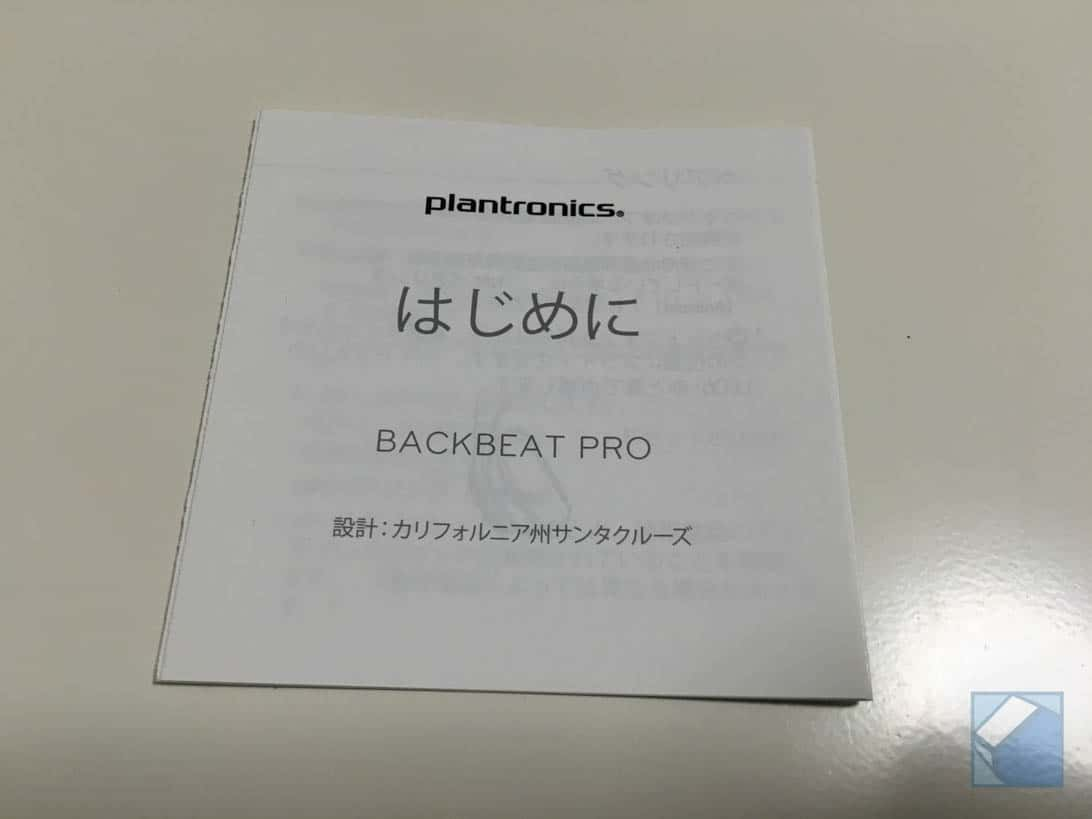 Plantronics bluetooth backbeat pro 14