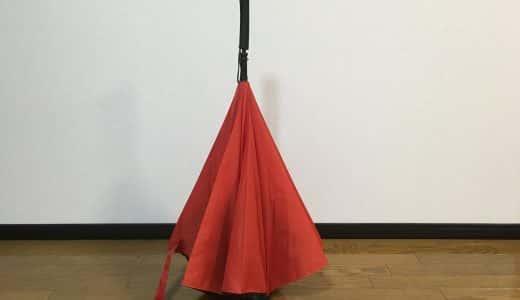 逆開きで自立し、手が濡れにくい画期的な傘「saKASA」のメリット4つと注意点