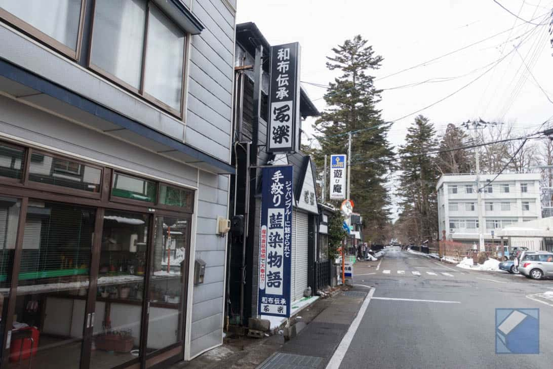 Sakuranosato 3