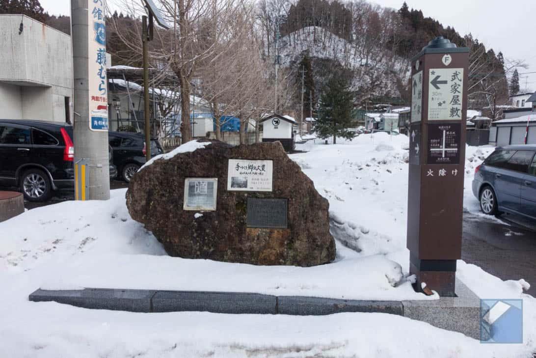 Sakuranosato 4