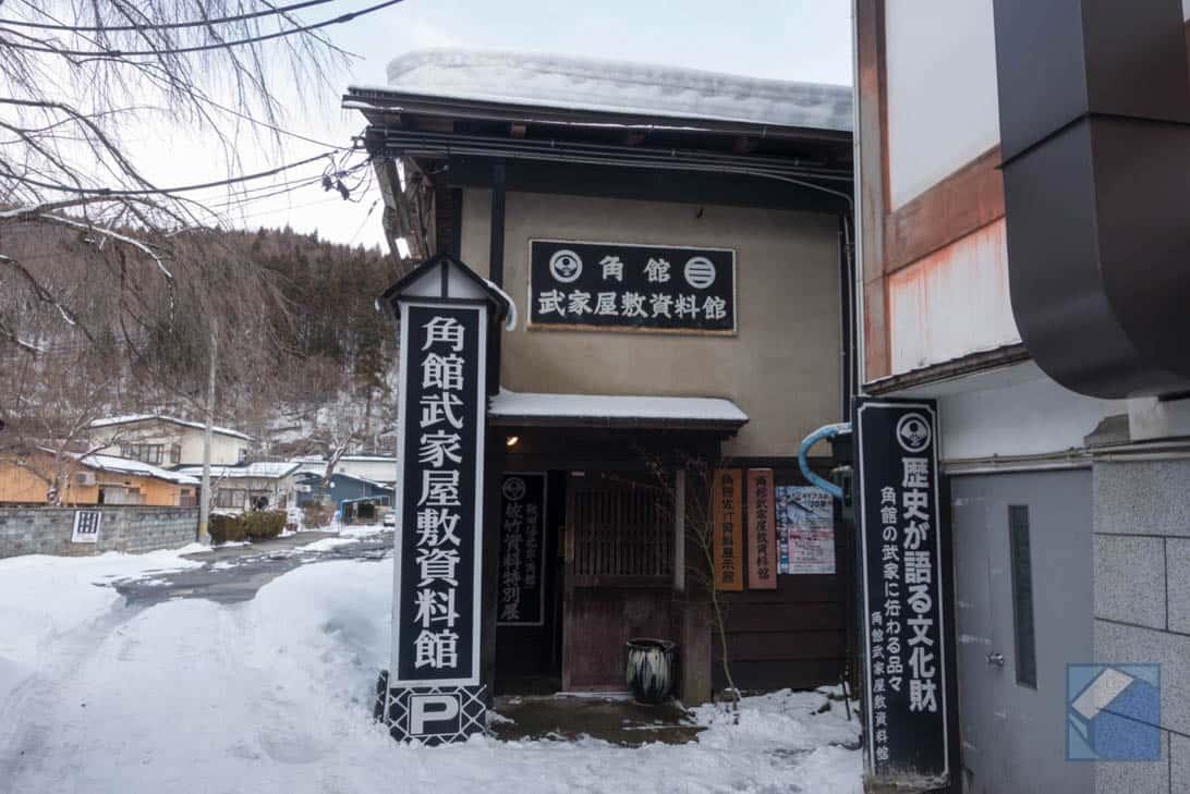 Sakuranosato 9