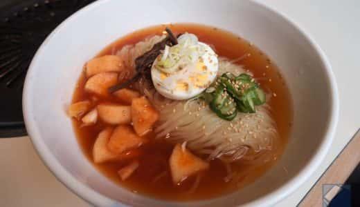 盛岡冷麺発祥の店「食道園」弾力ある麺にあっさりスープでツルツルいける。卵にくぐらせて食べる肉もうまいぞ!