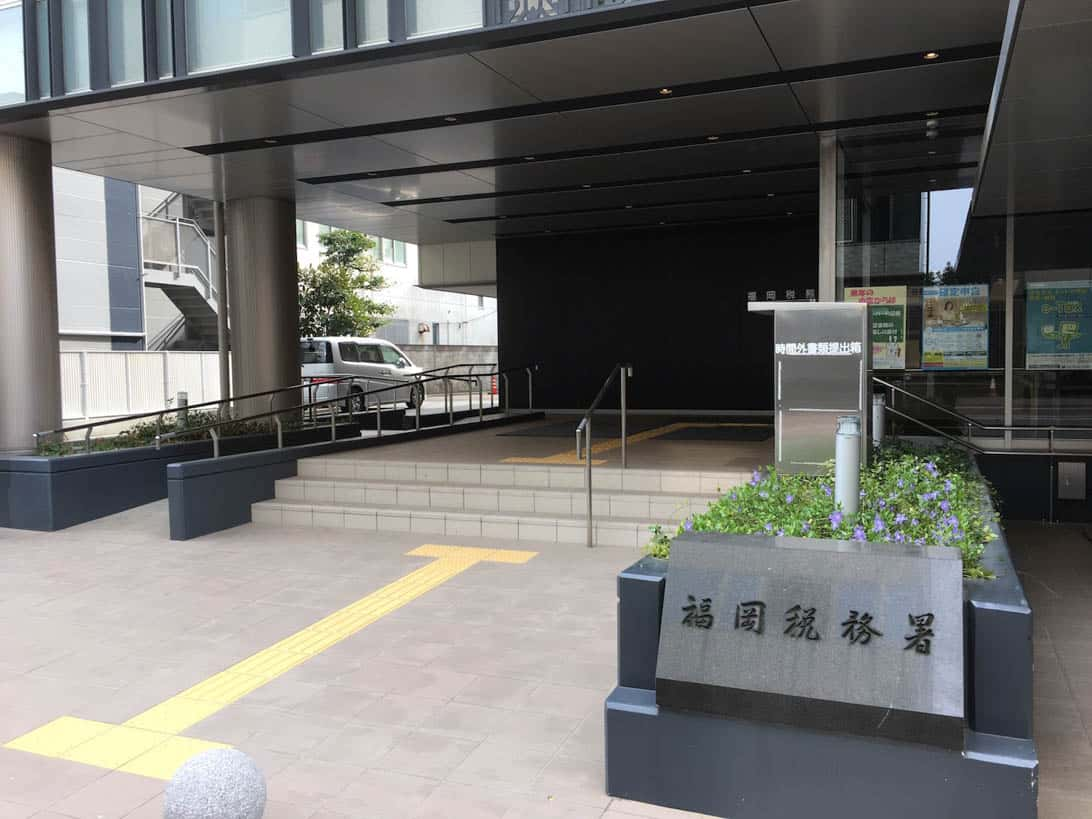Shuseishinkoku 1