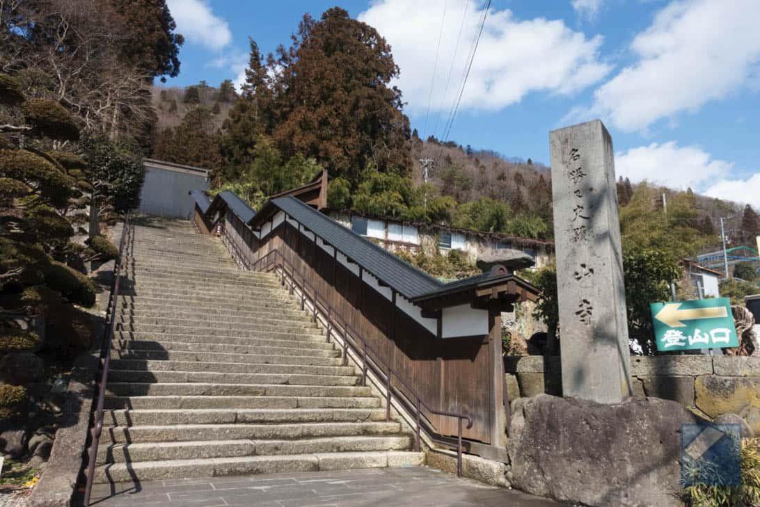 Yamagata risshakuji 13