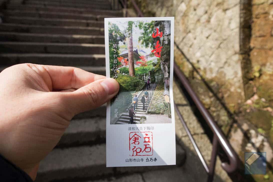 Yamagata risshakuji 21