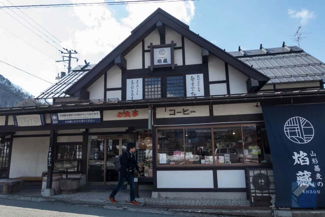 Yamagata risshakuji 4