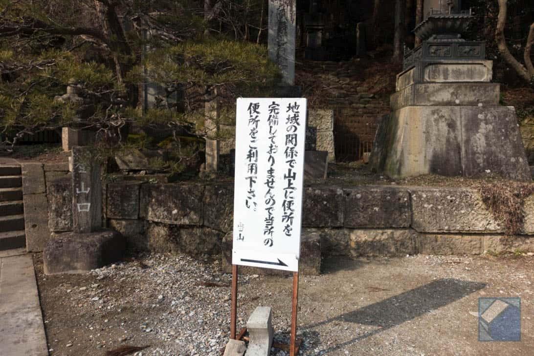 Yamagata risshakuji 67