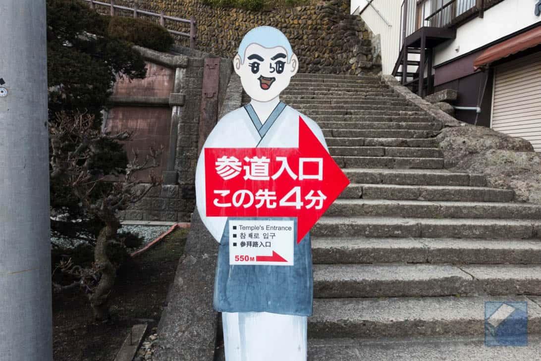 Yamagata risshakuji 69