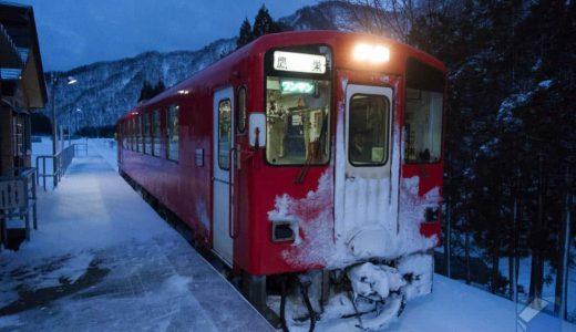 雪国の住民を支える「秋田内陸縦貫鉄道」でマタギの里の温泉へ