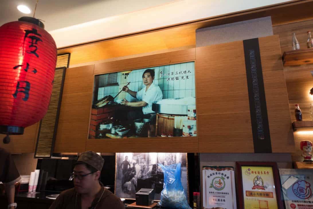 Du hsiao yueh dan tzai noodles 14