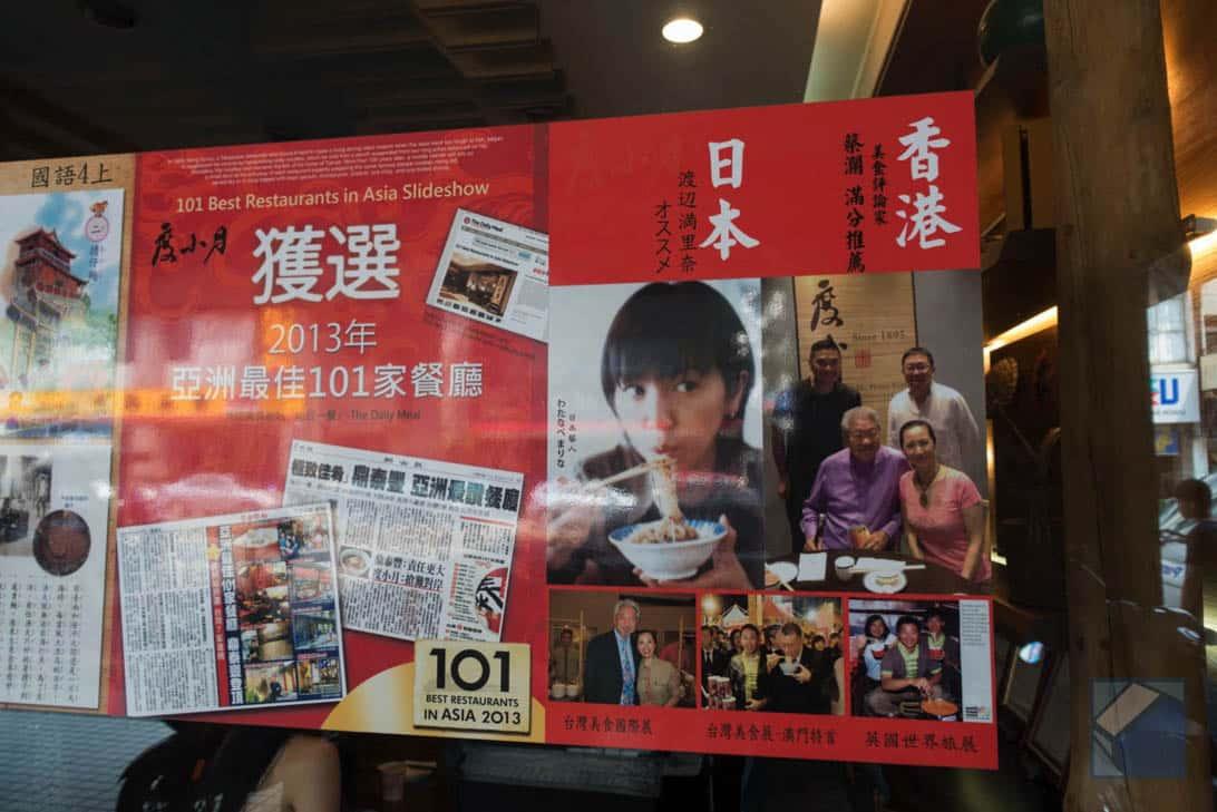 Du hsiao yueh dan tzai noodles 18