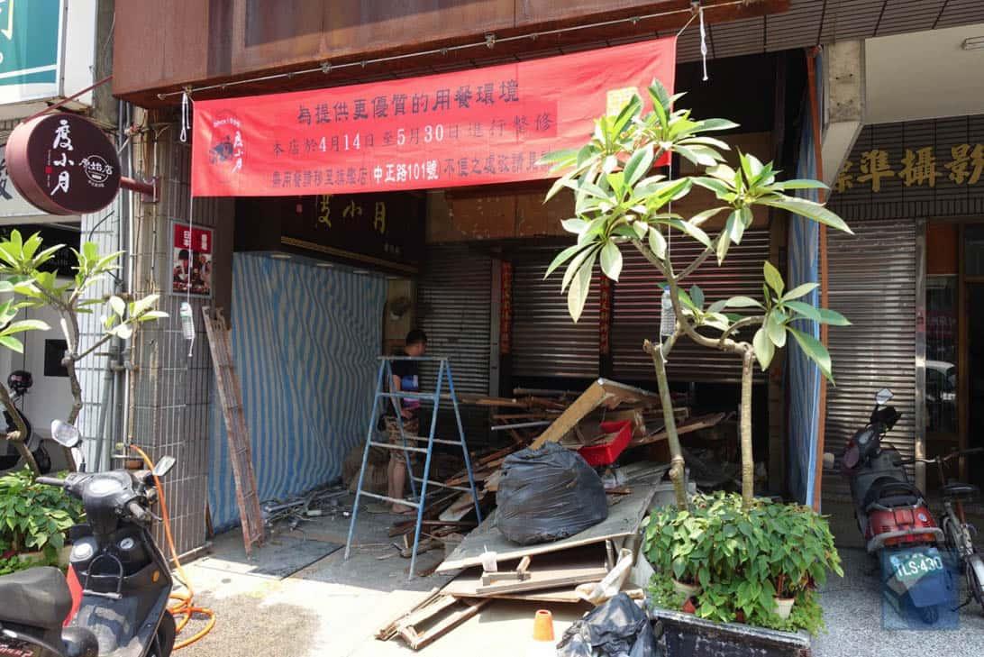 Du hsiao yueh dan tzai noodles 19