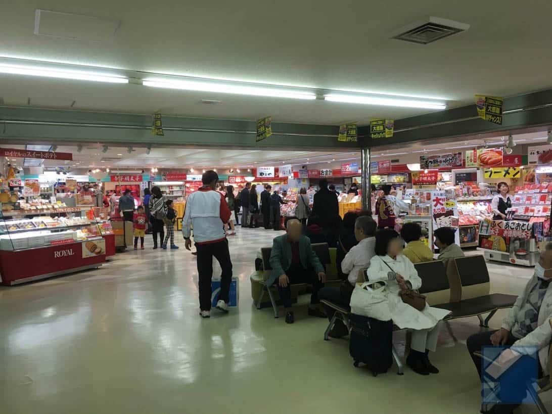 Fukuoka airport 1 terminal guide 10
