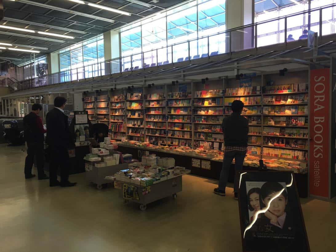 Fukuoka airport 1 terminal guide 13
