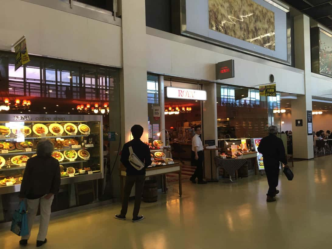 Fukuoka airport 1 terminal guide 15