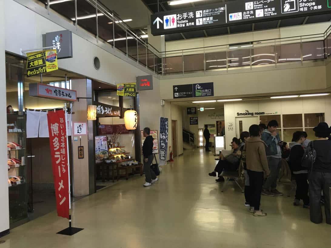 Fukuoka airport 1 terminal guide 16