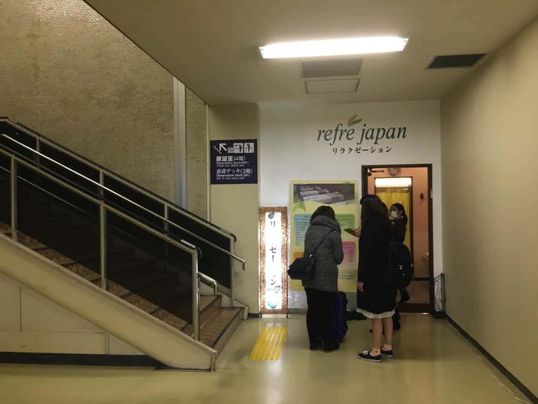 Fukuoka airport 1 terminal guide 17